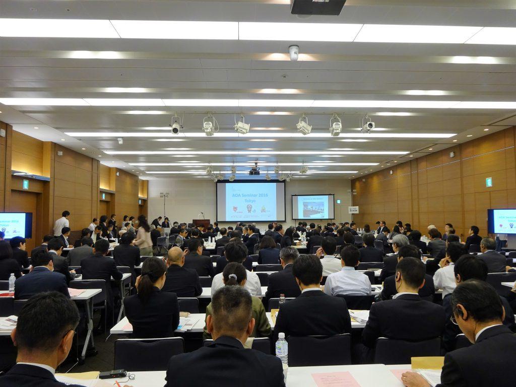 AOA Seminar 2016 in Tokyo