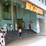 【会員団体訪問報告 No.2】  NTUC Income(シンガポール)