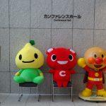 キャラクターを活用して組合員との絆を深める日本の共済団体