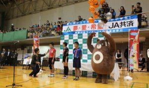 Zenkyoren's Hitonowaguma character at a JA Kyosai Volleyball Competition