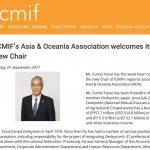 新会長を迎えたICMIFアジア・オセアニア協会【ICMIFサイトより】