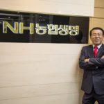 AOA関連News: NH生命保険、金融イノベーションで韓国金融賞を受賞