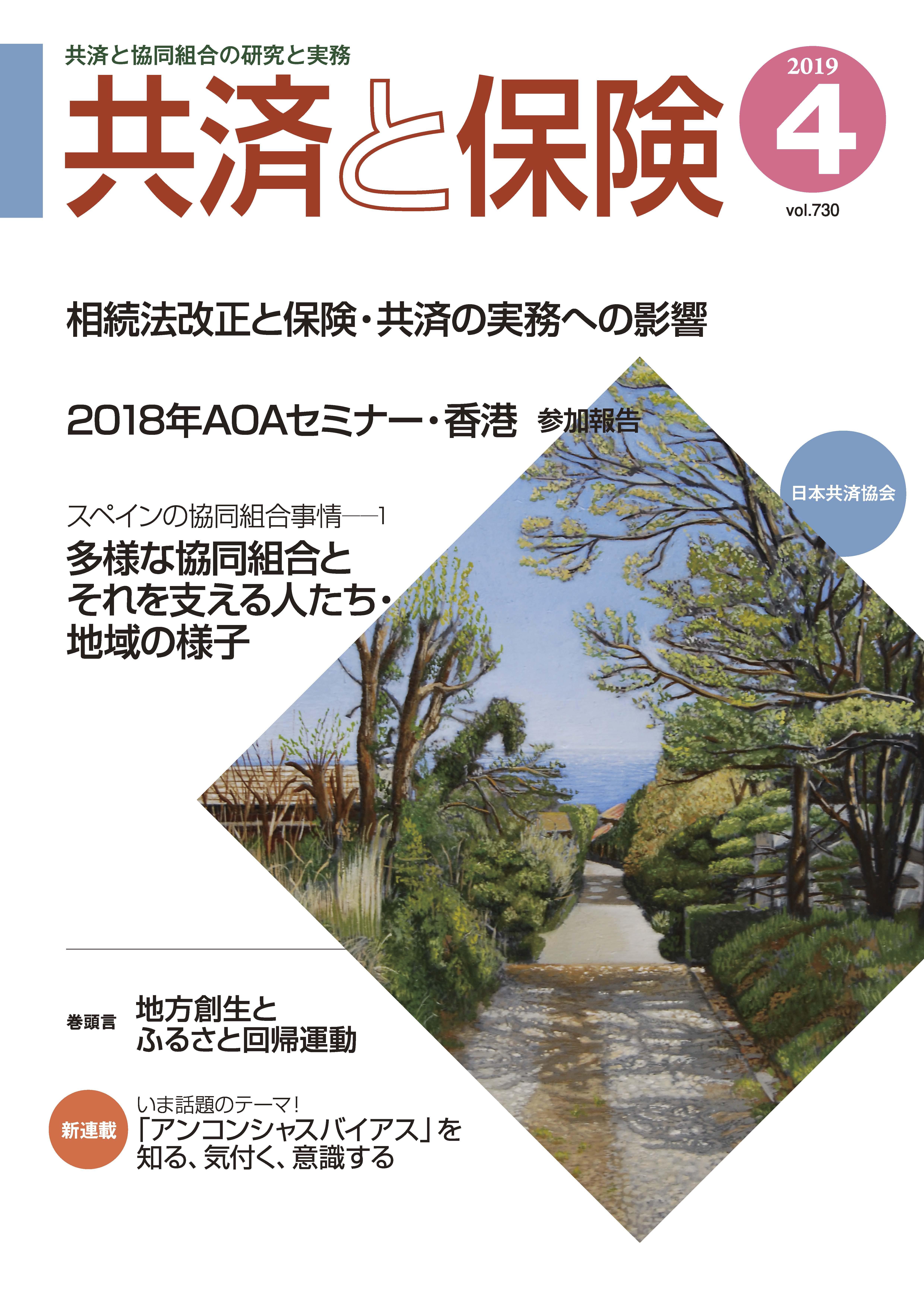 hyoshi_201904